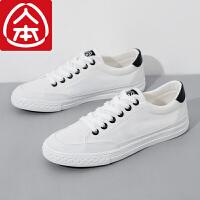 人本街拍小白鞋女百搭透气平底运动板鞋 学生韩版原宿ulzzang布鞋
