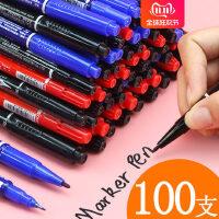 100支装勾线笔学生用美术专用小双头记号笔黑色油性防水不掉色 描边彩色儿童绘画小头细款马克笔勾边笔描线笔