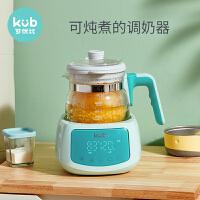 KUB可优比恒温调奶器智能全自动冲奶机泡奶粉婴儿玻璃热水壶温奶器