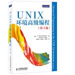 "UNIX环境高级编程(第3版)(20年来影响无数程序员的经典之作,与Linux相结合的权威案例教程。UNIX网络编程"""