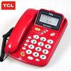 【当当热销】新版双接口TCL HCD868(17B)TSD固定有绳电话机/座机/来电显示免电池免提屏幕翻转座式/壁挂家用办公有绳固话