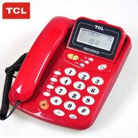 【当当热销】新版双接口TCL HCD868(17B)TSD固定有绳电话机/座机/来电显示免电池免提屏幕翻转座式/壁挂家