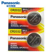正品松下CR2032纽扣电池锂3V电脑主板体重秤电子称小米钥匙汽车遥控器