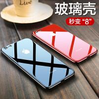 Q果 苹果6splus手机壳iphone6plus硅胶i6女款玻璃潮男苹果6s保护套六新款防摔sp个性创意全包ip玻璃