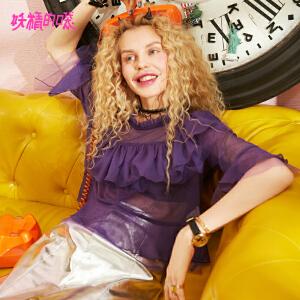 妖精的口袋2018新款日系宽松甜美荷叶边五分袖chic雪纺衫女