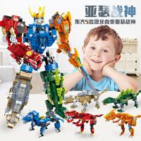 乐高积木霸王龙拼装玩具男孩恐龙变形机器人金刚儿童6-12岁