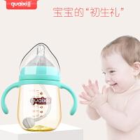 塑料宝宝硅胶奶嘴奶瓶 耐摔PPSU奶瓶宽口径带手柄婴儿