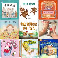 一年级图书【套装9册】曹冲称象+神奇的校车+穿靴子的猫+小猪唏哩呼噜上下+老鼠娶新