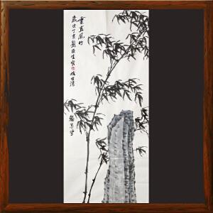 刘臣生《云直风竹》台湾著名美术家,中国美术协会会员 侨联总会理事R1632