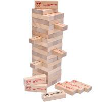 儿童桌游玩具叠叠乐数字叠叠高层层叠抽抽乐积木益智层层叠亲子抽抽乐