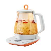 Midea/美的 养生壶 一机多用 多功能 烧水壶 热水壶 电水壶 煮茶壶 玻璃 1.5L WGE1506C