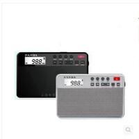 PANDA/熊猫新款6207老人收音机正品 插卡迷你小音箱便携式播放器