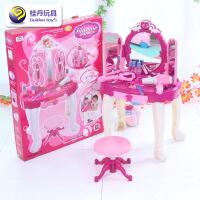 儿童过家家灯光音乐化妆玩具套装女孩梳妆台饰品不带魔法棒开窗