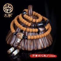 尼泊尔龙鳞纹小金刚菩提子108颗手串藏式麒麟纹男女佛珠项链手链