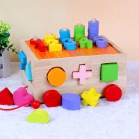 儿童宝宝积木玩具0-1-2-3周岁婴幼儿早教数字认知男女