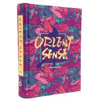 【12.12官方限�r�】 【Designer Books官方.正品 全新塑封��天�l�】Orient Sense 2 意