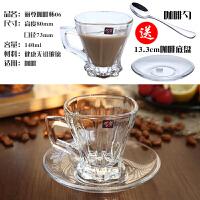 欧式简约耐热透明加厚玻璃杯咖啡杯碟子套装咖啡马克花茶杯