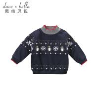 加绒戴维贝拉冬季新款男童针织衫宝宝毛衣DBZ8568