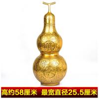 开盖铜葫芦风水摆件纯铜八卦家居装饰品挂件工艺品SN7524 高约58厘米 宽直径25.5厘米