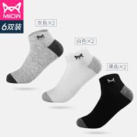 猫人miiow男女士中筒棉袜四季商务休闲运动棉袜防臭吸汗透气棉袜男士袜子礼盒装 均码
