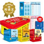 我爱阅读桥梁书・典藏版(蓝色+黄色+红色):全90册合辑