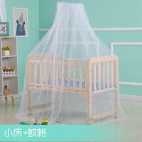婴儿床实木无漆环保宝宝床儿童床摇床可拼接大床新生儿摇篮床