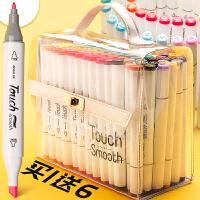 双头马克笔套装touch正品彩笔小学生专用手抄报水彩36色60/80色装种颜色24色48色彩色软头绘画笔儿童全套100