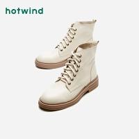 热风新款英伦风女士时尚短靴低跟马丁靴女H81W9410