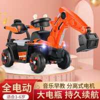 儿童挖掘机汽车可坐人男女孩6岁挖土机坦克工程车电动玩具翻斗车