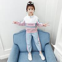 木木屋女童春装套装2021洋气新款拼色拼接中大童时髦儿童女孩两件套