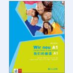 我们的德语A1(学生用书)