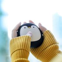 物有物语 暖手宝 usb充电顺滑手感移动电源充电宝双面发热智能快充暖宝宝充电暖手两用宝