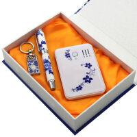 青花瓷礼品套装 移动电源 U盘 瓷笔 三件 批量可定制LOGO