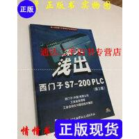 【二手旧书9成新】深入浅出西门子S7-200PLC /西门子(中国)有限公司自动化驱动集团