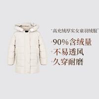 【网易严选 顺丰配送】高充绒厚实女童羽绒服(中长款)4-16岁