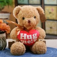 泰迪熊毛绒玩具可爱熊猫小号公仔抱抱熊布娃娃抱枕玩偶送女友礼物