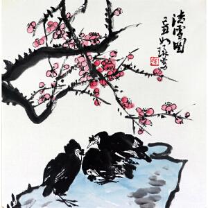 崔如琢《清雪图》中国画艺术大师