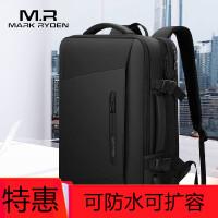 扩容双肩包男士背包商务休闲大容量出差17寸笔记本电脑包旅行李包