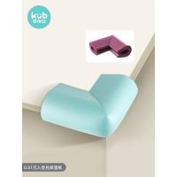 KUB可��比防撞角桌角防撞�o角桌子角床角防磕碰保�o套�和�安全包��l-4枚�b