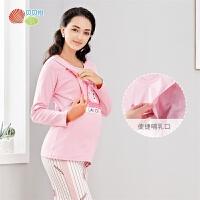 贝贝怡孕妇纯棉家居服套装秋冬新款产前产后哺乳睡衣2件套月子服