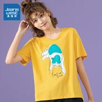 [到手�r:23.9元]真�S斯女�b 2020夏�b新款 ��力�A�I印花短袖T恤