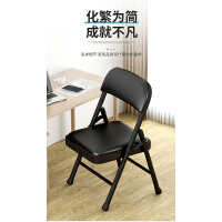 金励成DGA1折叠椅子