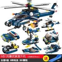 启蒙�犯呋�木飞机益智直升机警察儿童智力拼装玩具男孩3-6-8-10岁