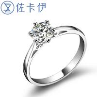 佐卡伊倾世皇冠PT950铂金钻戒女简约钻石结婚求婚戒指女戒正品