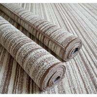 日式素色北欧客厅茶几沙发大地毯地垫简约现代中式卧室床边长条毯 渐变条纹 200x300 现货