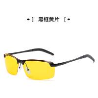 太阳镜男偏光墨镜男士偏光眼镜开车司机驾驶镜方形眼镜潮人钓鱼镜