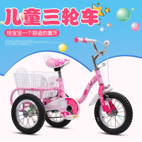 新品儿童三轮车带链条大款充气轮轮合金车圈带斗车筐2岁3岁4岁5岁6岁8岁宝宝脚踏车 公主粉 2-8岁