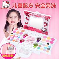 凯蒂猫儿童化妆品玩具套装女孩彩妆盒无毒指甲油小孩女童公主口红