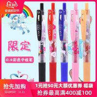 日本ZEBRA斑马JJ15Q-LIA少女系列限定按动中性笔SARASA学生用彩色水笔0.4手账黑色笔办公顺滑签字笔文具