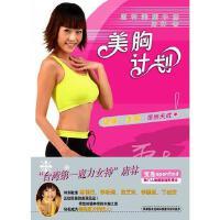 美胸��� 0217Z9787806466841上海文化出版社唐林【可�_�l票】